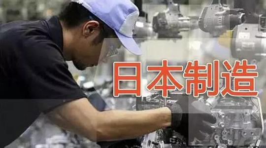 日本制造业造假丑闻不断 三菱材料在列