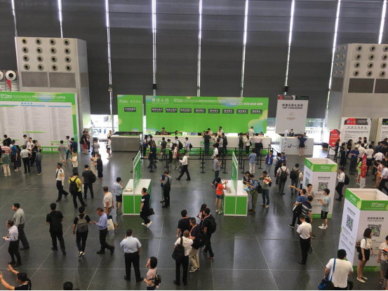 EVCHINA2018上海国际节能与新能源汽车产业产业博览会盛大开幕